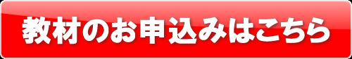 button-5246